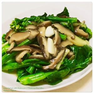 baby-kai-lan-with-mushroom-glutinous-rice-wine