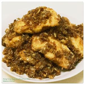 hong-kong-style-wok-fried-fish-fillet