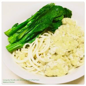 longevity-noodle-with-minced-ginger-fish-paste
