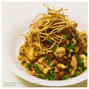 soy-bean-noodle-with-mushroom-minced-meat