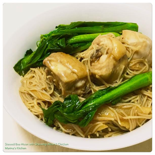 stewed-bee-hoon-with-shaoxing-wine-chicken