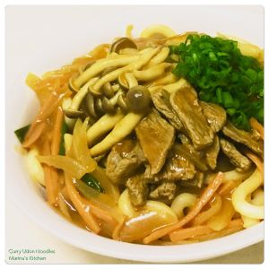 curry-udon-noodles