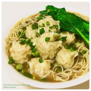 fresh-prawn-wonton-noodles-soup