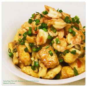 spicy-egg-tofu-with-shrimps-shimeji-mushroom