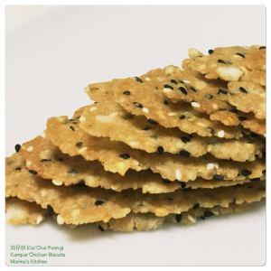 kai-chai-paeng-kampar-chicken-biscuits