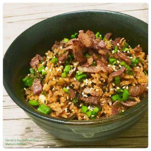kimchi-bacon-fried-rice