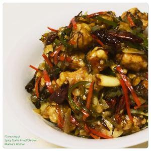 kkanpunggi-spicy-garlic-fried-chicken