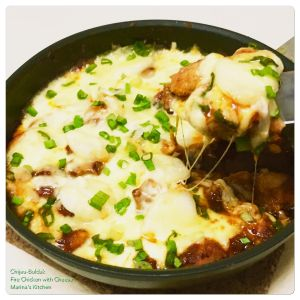 chijeu-buldak-fire-chicken-with-cheese