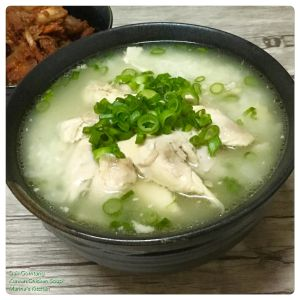 dak-gomtang-korean-chicken-soup