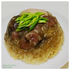 glutinous-rice-chicken