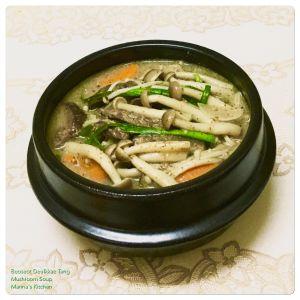 beoseot-deulkkae-tang-mushroom-soup
