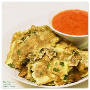 clam-omelette-lala-chian