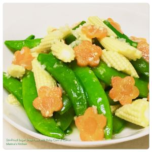 stir-fried-sugar-snap-peas-with-baby-corn-carrot