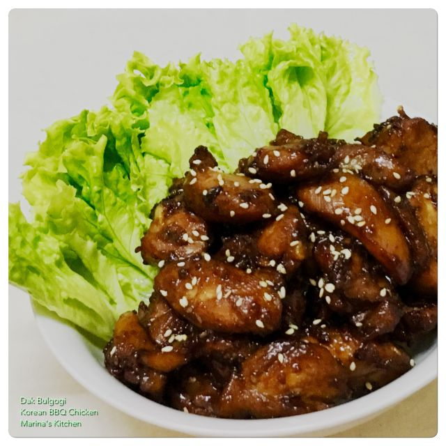 dak-bulgogi-korean-bbq-chicken