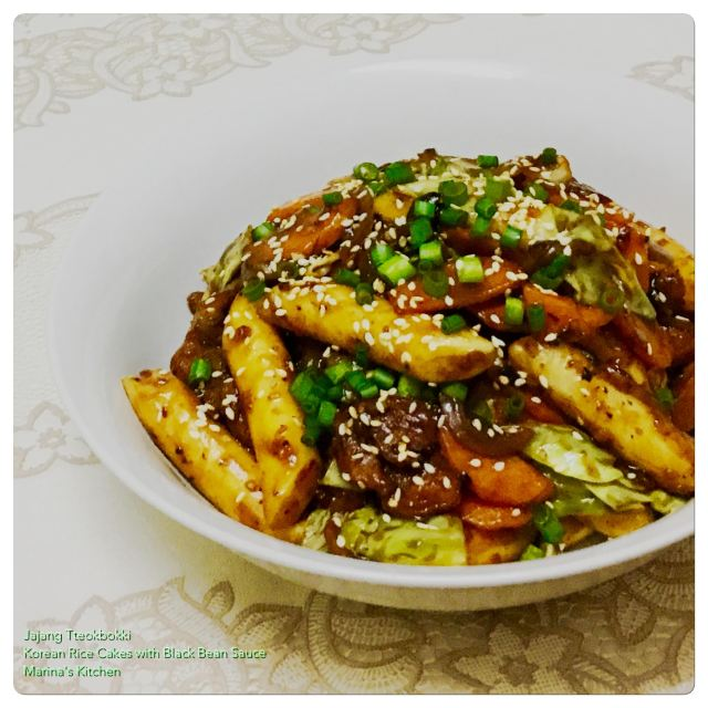 Jajang Tteokbokki (Korean Rice Cakes with Black Bean Sauce)