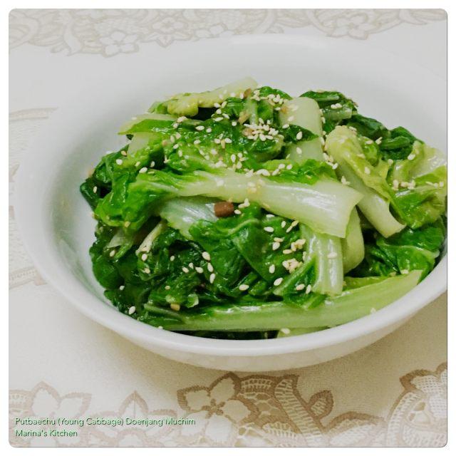 Putbaechu (Young Cabbage) Doenjang Muchim
