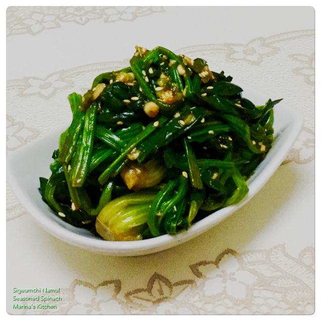 Sigeumchi Namul (Seasoned Spinach)