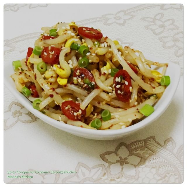 Spicy Kongnamul (Soybean Sprouts) Muchim