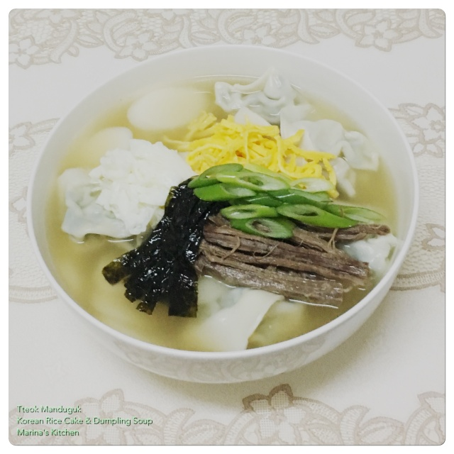 Tteok Manduguk (Korean Rice Cake & Dumpling Soup)