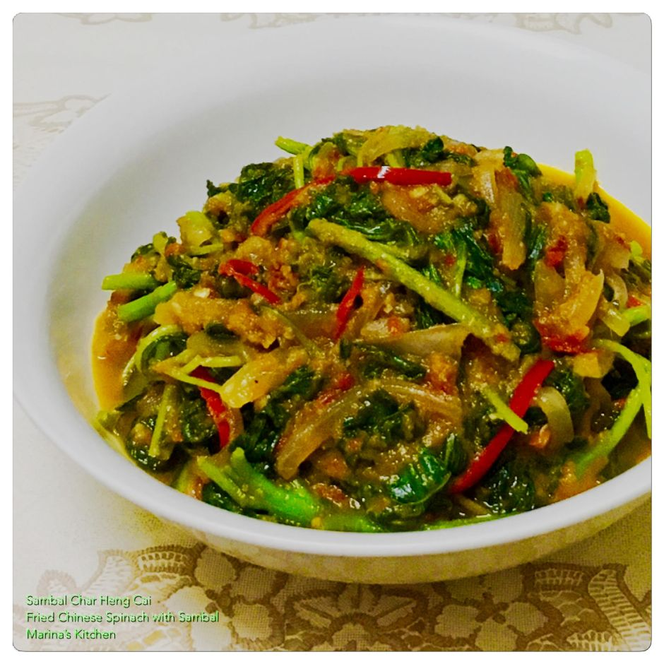 Sambal Char Heng Cai (Fried Chinese Spinach with Sambal)